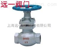 U11SM-16/25/40C/P/R内螺纹柱塞阀