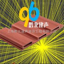 生态木吸音板厂家木质吸音板批发吸音板价格