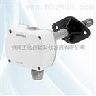 QFM4171QFM4171西门子传感器西门子代理商