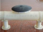 曝气头 微孔曝气  膜片盘式微孔曝气器 劲捷环保