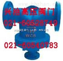 UFS汽水分离器价格  上海兴治汽水分离器 质量三包、使用寿命长