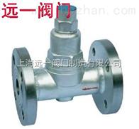 CS17H、CS47H、CS67H温度调整型蒸汽疏水阀