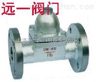 CS47H-16C/25/40可调双金属片蒸汽疏水阀