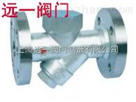CS19H、CS49H、CS69H热动力式蒸汽疏水閥