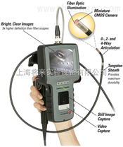PVS 040 1500 2,視頻內窺鏡價格