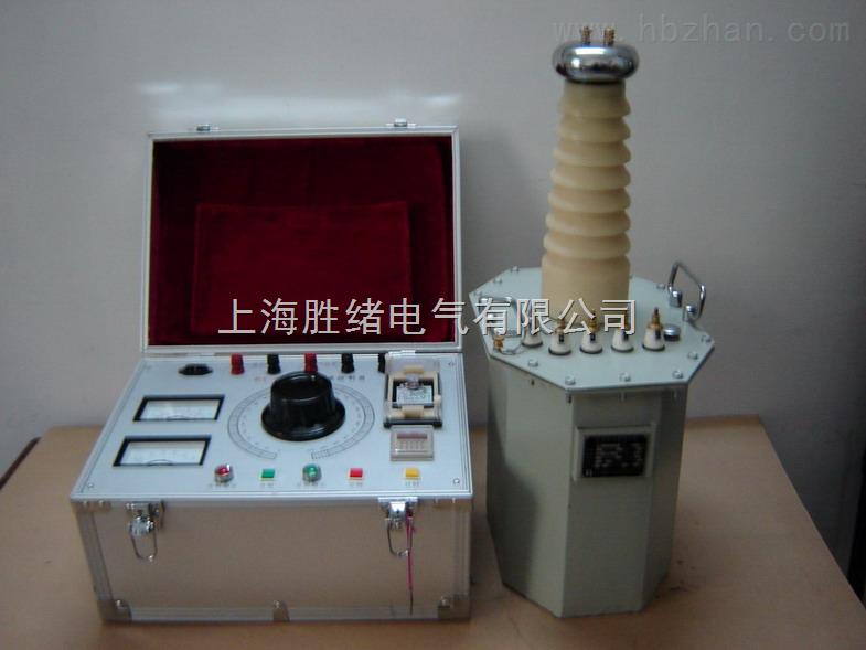 轻型充气式高压试验变压器