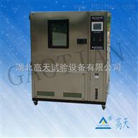 恒温恒湿试验箱配置参数,恒温恒湿箱价格