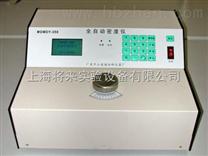 MDMDY-350,全自動密度儀價格