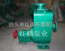 自吸油泵,自吸油泵价格,CYZ离心式自吸油泵