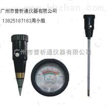 土壤酸度水分計,土壤酸濕度計,土壤酸堿度計