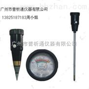 便携式土壤酸度计、土壤酸碱度测量仪