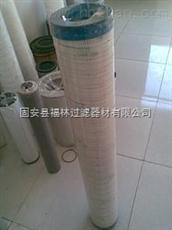 UE619AT20Z(福林)PALL颇尔油滤芯