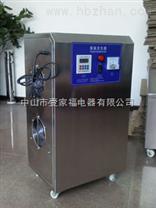 惠州食品臭氧消毒机价格