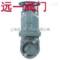 KVH-6C/P/R,10C/P/R滑板阀/不锈钢滑板阀