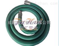 四川化工复合软 成都化工输油软管、氯气化工软管,石化码头化工软管
