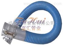 四川成都防静电耐磨软管 复合软管 轻型复合软管