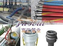 四川成都槽罐车专用软管 防静电耐磨软管 油库软管