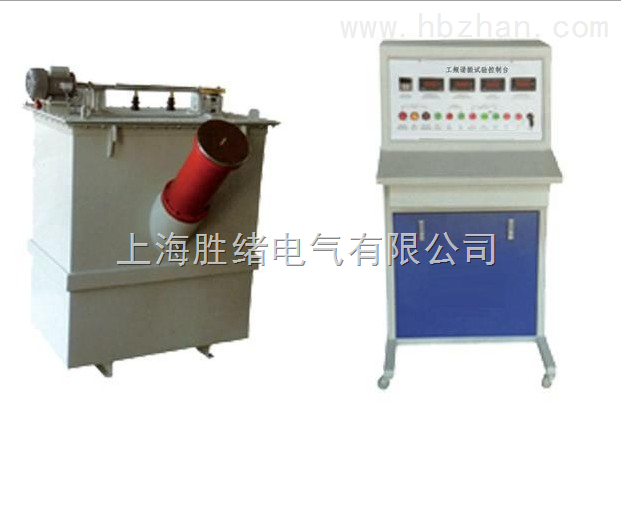 KD2800-工频谐振试验变压器