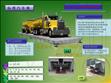 数字地磅,80吨地磅,50吨地磅,地磅生产厂家