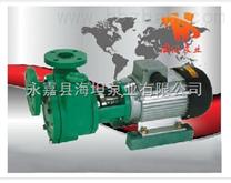 工程塑料自吸泵