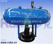 南京如克浮筒式搅拌曝气机