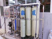 供应工业除垢软化水设备