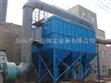中国布袋除尘器领导者一恒除尘