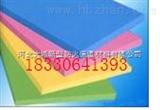 A1级挤塑板价格/厂A1级挤塑板价格/厂家在线查询双面复合砂浆挤塑板