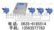 柴油泄漏检测报警器/柴油浓度检测仪