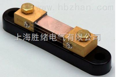 50A/50mv-75mv分流器