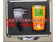 環氧乙烷泄漏檢測報警器/環氧乙烷濃度檢測儀