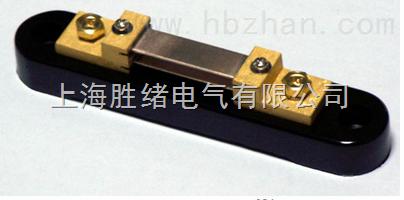 1A-60A分流器价格优惠