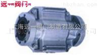 GJL40X-10铝厂专用气动管夹阀