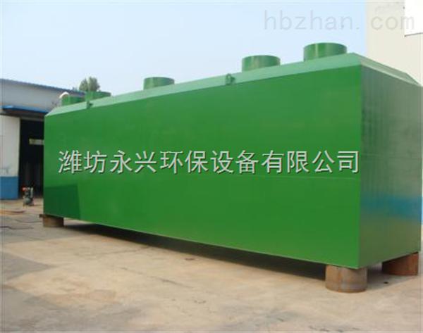 陕西二氧化氯发生器生活污水处理设备