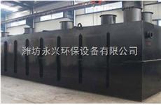 YX-200吉林地埋式污水处理设备安装指导