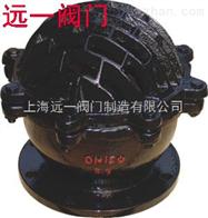 H42X-6铸铁底閥