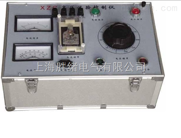 XC/TC试验变压器控制台出厂价格