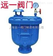 CARX-10復合式排氣閥-球墨鑄鐵排氣閥價格,圖片、參數、質量保證