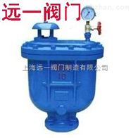 CARX-10复合式排气阀-球墨铸铁排气阀价格,图片、参数、质量保证