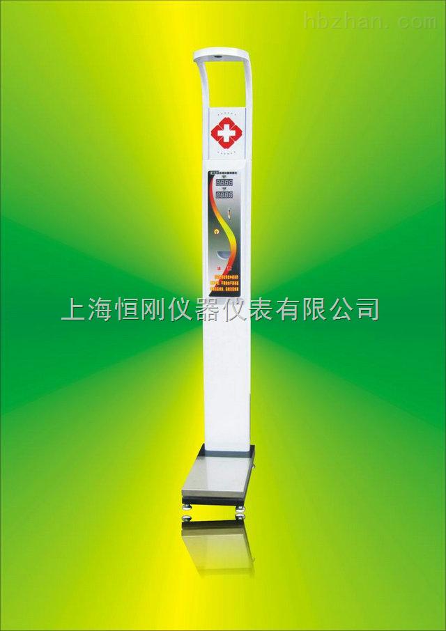 *系统用超声波身高体重仪