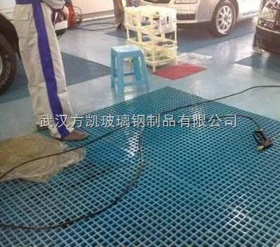 汽车美容店漏水网格地板,洗车工位漏水格栅