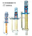 宙斯锅炉水膜除尘泵