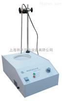 HDM-250 價格,恒溫電熱套