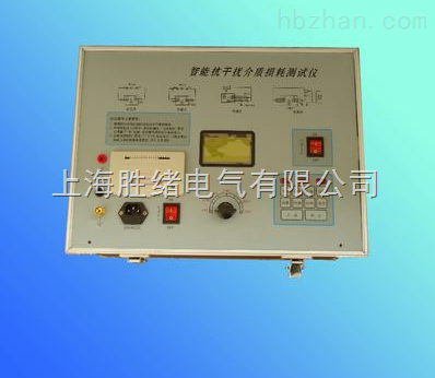 异频介损测试仪/异频介质损耗测试仪