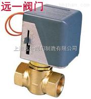 DDF-2215H黃銅電動二通閥
