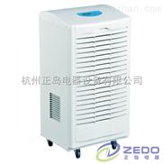 阜阳配电房除湿器哪个厂家好?