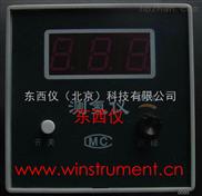 小尺寸测氮仪