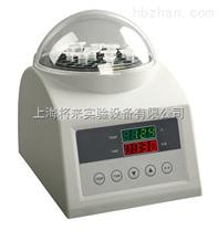 K30(主機)價格,經濟型幹式恒溫器