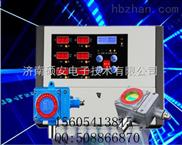 """荆州-荆门  在线式""""汽油泄漏检测仪"""""""