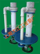 50FYS25-685mm耐腐蚀液下泵